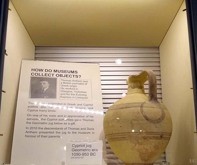 jug display